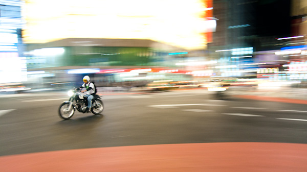 Shinjuku 3Chome