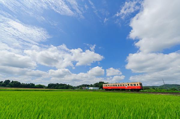 Kominato Kiyosumi Yoro Line
