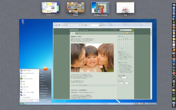 Switch To Parallels7