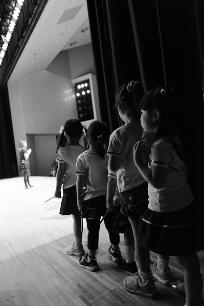 Backstage Kids