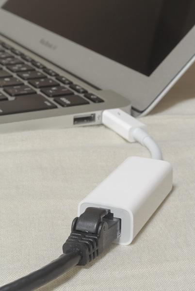 Thunderbolt To Gigabit Ethernet