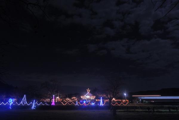 At Itabu At Night