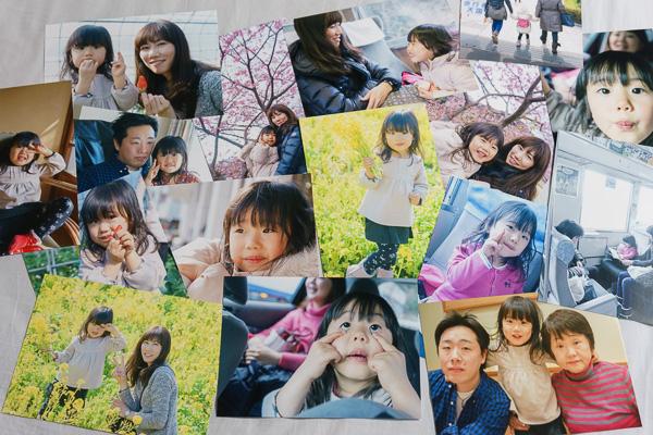 Family Travel 2014